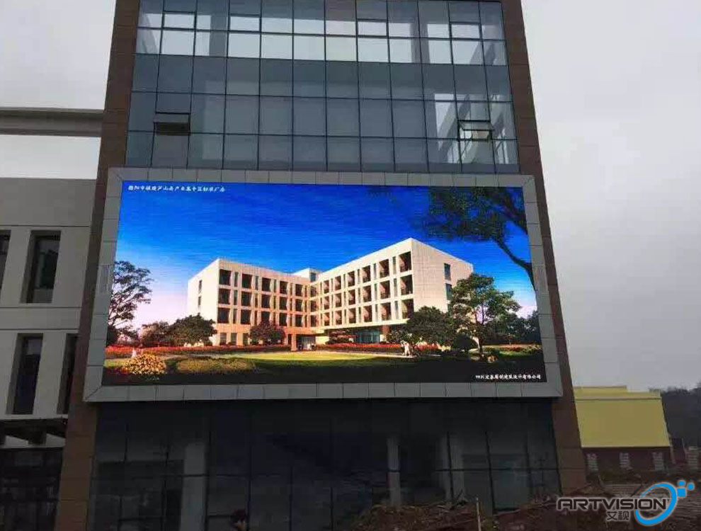 P10 DIP outdoor LED display 68sqm