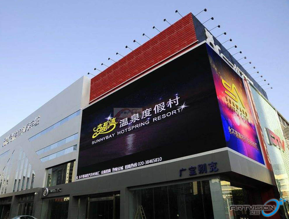 P4 outdoor smd LED video screen for advertising 82sqm